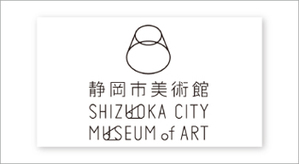 Shizubi